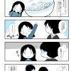 11w2d どうしてもラーメンが食べたいときもあるじゃない?(2016/11/8)