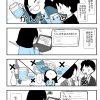 漫画まとめ読み 16w0d~20w6d