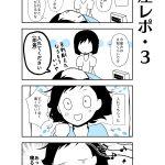 出産レポ(2/2) 麻酔分娩~出産
